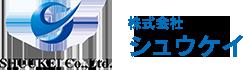 大阪府東大阪の防水工事・塗装工事業者の株式会社シュウケイ|マンション改修工事にも対応|株式会社シュウケイ